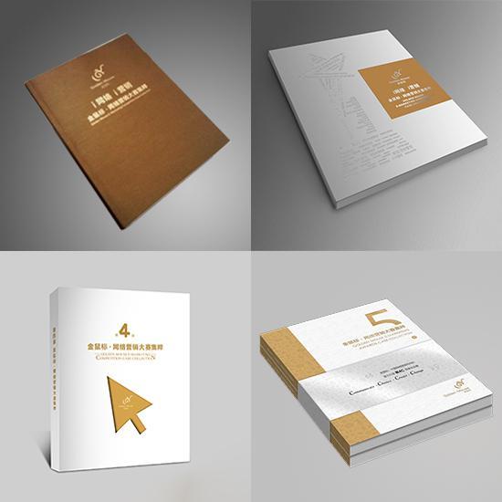 包装 包装设计 设计 550_550