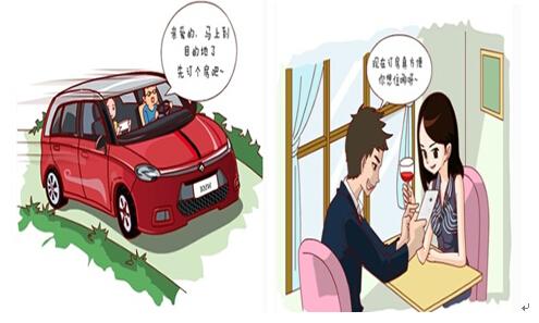 动漫 卡通 漫画 设计 矢量 矢量图 素材 头像 495_297