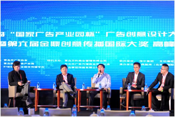 和力传媒集团总裁林剑刚,互联网电影集团(ifg)副总裁范江浩,中视金桥