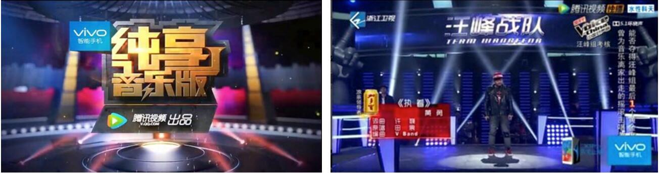 vivo打通腾讯娱乐全产业链玩转中国好声音