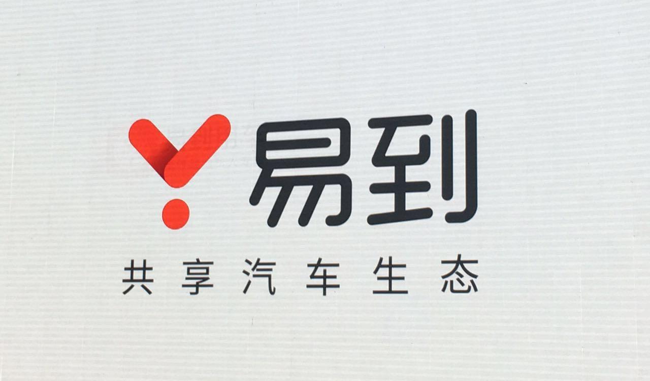 logo logo 标志 设计 矢量 矢量图 素材 图标 1280_752